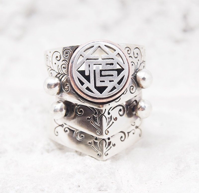 [Doll] armor Xia Bomi Silver Series - the word blessing armor ring, with a special word of Chinese brass package insert, 925 handmade silver