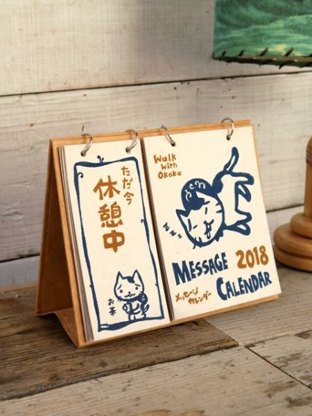 2018 hand-painted OKAKA cat calendar