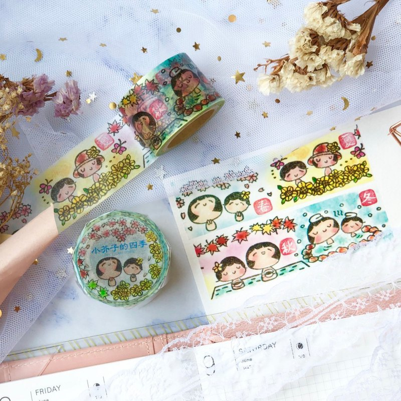 Four Season Washi Tape