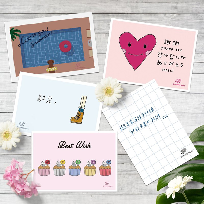 Graduation card discount set (5 each 2 / 10 total)