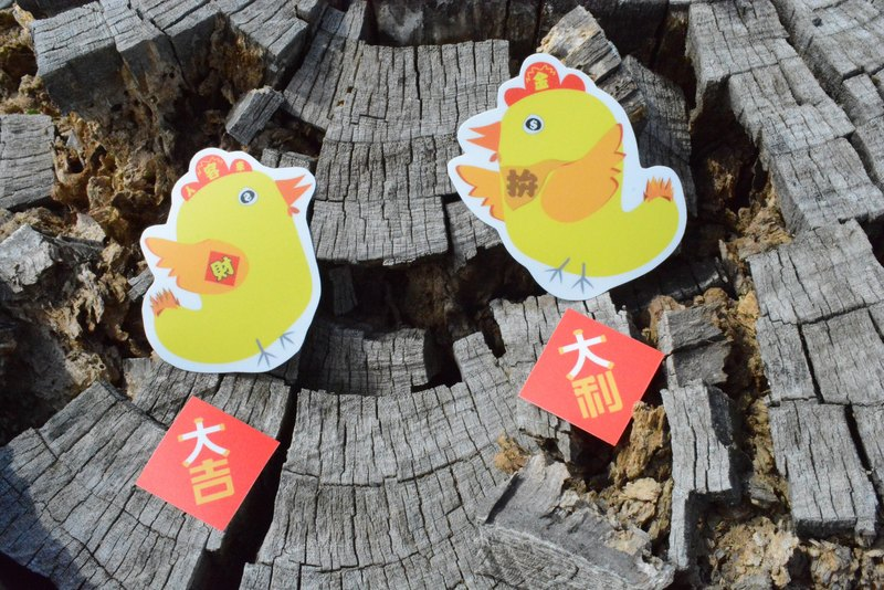( Lucky Fortune Golden Chicken Group) Li-good - Waterproof Sticker, Luggage Sticker NO.90