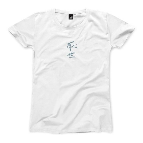 Weary - White - Women's T-Shirt
