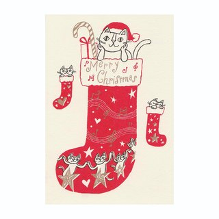 "Okabe Tetsuro Cat Christmas Card ""Feel So Happy, Merry Christmas!"""