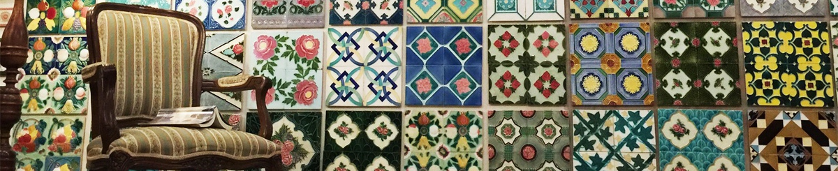 Designer Brands - Museum of Old Taiwan Tiles