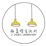 2lights-lab