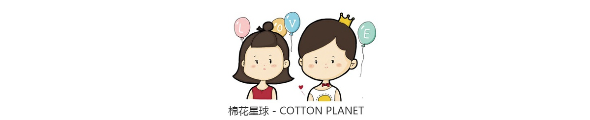 From mainland China - COTTON  PLANET