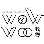 Designer Brands - WOW WOO