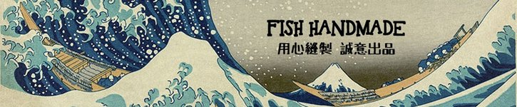 From mainland China - akirafish