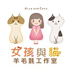 From Taiwan - Alice and Cats