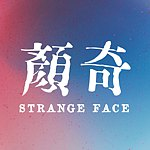 From Taiwan - StrangeFace DrugStore