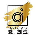 Allietare The Handmade Fragrance from Taiwan