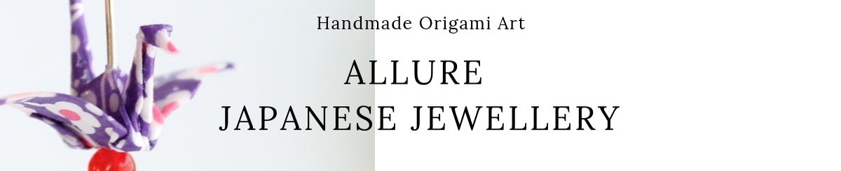 日本設計師品牌 - Allure Japanese Jewellery