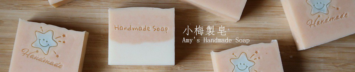 From Taiwan - amyhmsoap