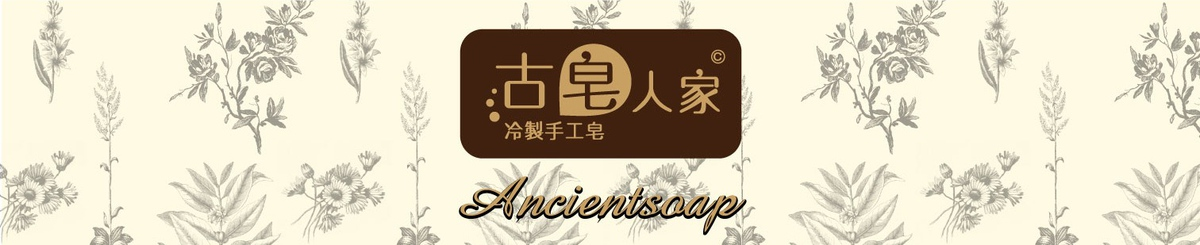 From Taiwan - ancientsoap