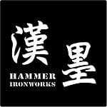From Taiwan - Hammer_Wrought_Art