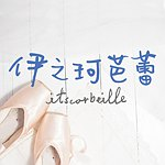 From Taiwan - Itscorbeille