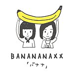From Hong Kong - Banananaxx