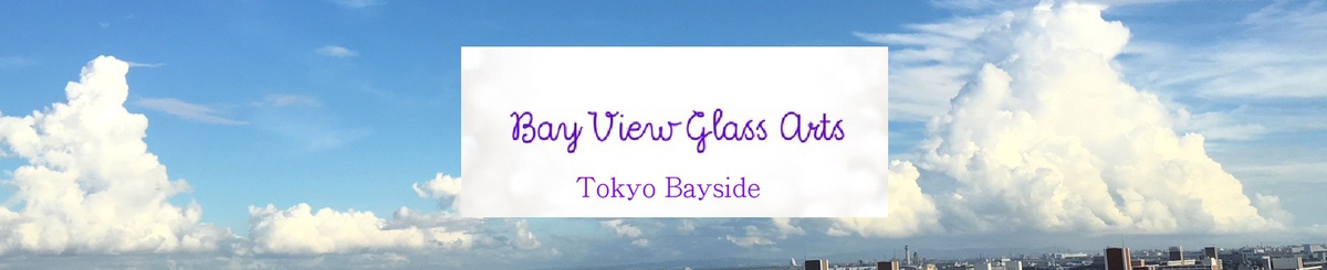 From Japan - bayviewglassarts
