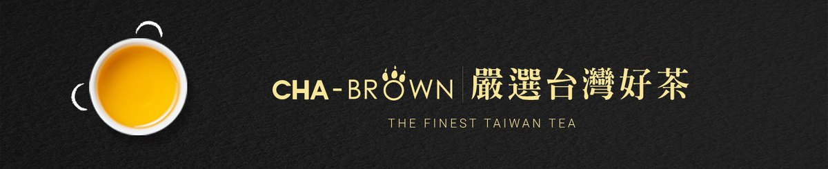 From Taiwan - CHA-Brown Tea Shop