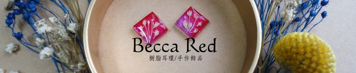 From Taiwan - beccared
