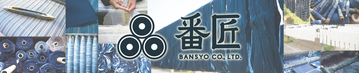 From Japan - Bansyo