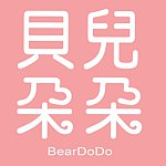 From Taiwan - BearDoDo