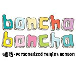 From Taiwan - Boncha Boncha Personalized Candy