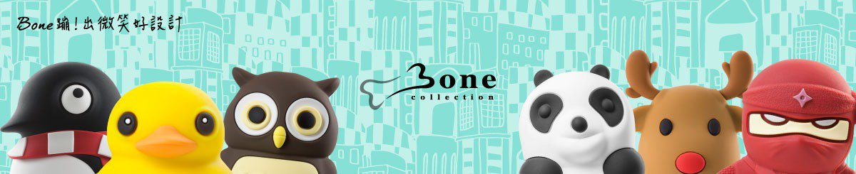 From Taiwan - Bone Collection
