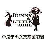 From Taiwan - bunny-littlegirl
