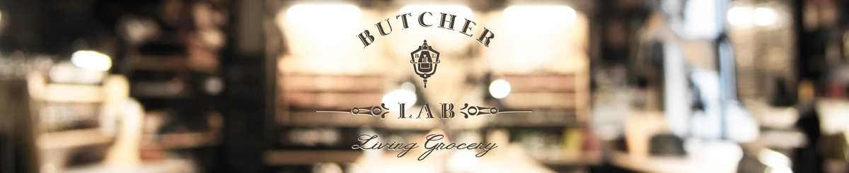 From Hong Kong - Butcher Lab Living Grocery