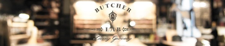 香港設計師品牌 - Butcher Lab Living Grocery