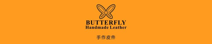 From Taiwan - butterfly-leather