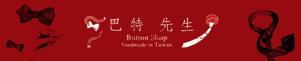 From Taiwan - buttonshop