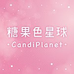 candiplanet