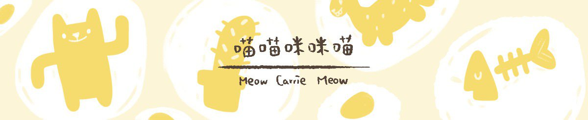 From Taiwan - Meow Carrie Meow