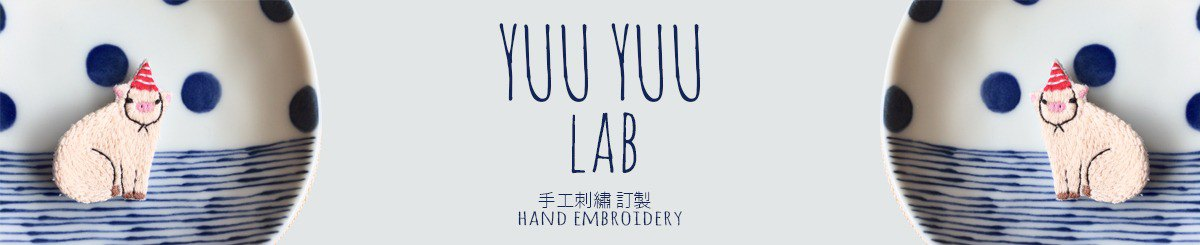 From Taiwan - YUU YUU LAB