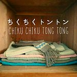 From Japan - Chiku Chiku Tong Tong