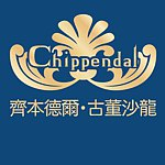 Designer Brands - Chippendale Antiques