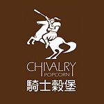 From Taiwan - chivalry