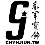 From Taiwan - Chyhjiun