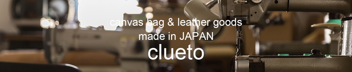 From Japan - clueto