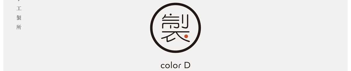 From Taiwan - colordd