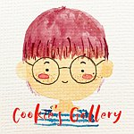 設計師品牌 - Cookie's Gallery
