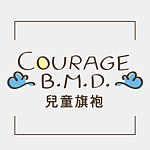 courage-bmd