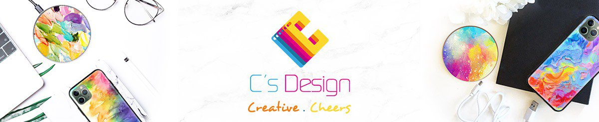 Designer Brands - C 's design