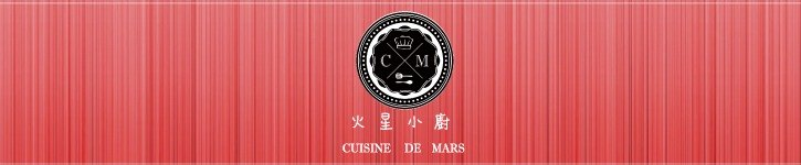 From Taiwan - cuisinedemars