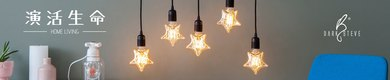 DarkSteve | Find the perfect gifts | Novelty Light | Designer Light Bulb