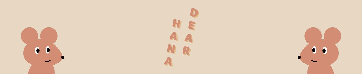 From Taiwan - Dear Hana