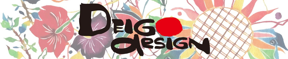 From Japan - DEIGO DESIGN