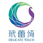 From Taiwan - delicatetouch